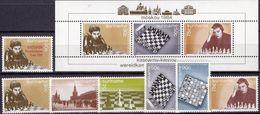 AD Sieg Kasparov 1985 Surinam 1162+1100/5,Block 38 ** 15€ Schachspiel Aufdruck Championat M/s Overprint Sheet Chess - Echecs