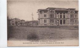 MONASTIR (SERBIE) - CERCLE OTTOMAN ET GRANDE RUE - Russia