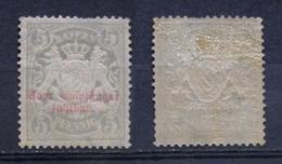 AD - Bayern Porto Mi.Nr.8 Postfrisch Höher KW,-   (K199) - Bayern