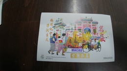 Macau-correios E Telecominicacoes De Macau-(number-0943858)-(1)-(1 Stamps In Block)-mint - 1999-... Région Administrative Chinoise