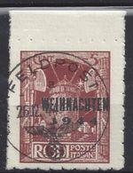Germany 1944 Inselpost (**) Mi.12 V - Occupation 1938-45
