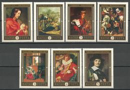 Hungary,Art 1969.,MNH - Unused Stamps