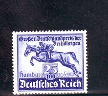 REICH  GERMANIA GERMANY MNH** 1940  DAS BLAUE BAND Mi.746 - Germany
