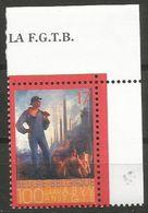 Belgium - 1998 Trade Union MNH **    Sc 1712 - Unused Stamps