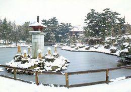 1 AK Japan * Hakusan Park In Der Großstadt Niigata - Präfektur Niigata * - Giappone