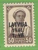 MiNr.7 Xx Deutschland Besetzte Gebiete II.WK Lettland - Besetzungen 1938-45