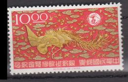TAIWAN      1965      N .   515         COTE        45 , 00    EUROS         ( S 906 ) - 1945-... Republic Of China