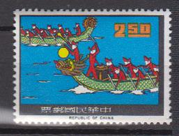 TAIWAN      1966      N .   545         COTE        25 , 00    EUROS         ( S 908 ) - Unused Stamps