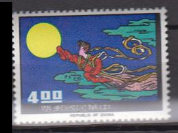 TAIWAN      1966      N .   550        COTE        12 , 50    EUROS         ( S 910 ) - Neufs