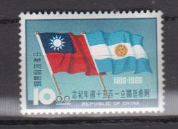 TAIWAN      1966      N .   546        COTE        6 , 00    EUROS         ( S 911 ) - 1945-... Republic Of China