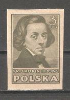 Poland 1947,Chopin,Imperf Olive Green,Sc 412D,VF MLH*OG - 1944-.... Republic
