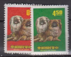 TAIWAN      1969      N .   677 / 678        COTE        15 , 00    EUROS         ( S 915 ) - 1945-... Republic Of China