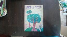 Passover Eve-passover Hagda Passover For Pesach-(5)-write From Hebrew - Boeken, Tijdschriften, Stripverhalen