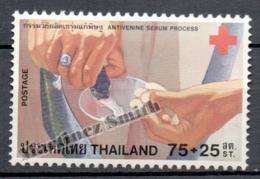 Thailande - Thailand 1980 Yvert 914, Thai Red Cross - MNH - Thaïlande