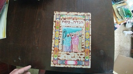 Passover Eve-passover Hagda Passover For Pesach-(9)-write From Hebrew - Libros, Revistas, Cómics