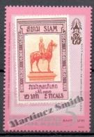 Thailande - Thailand 2008 Yvert 2544, Centenary Of The Equestrian Statue Of King Chulalongkorn - MNH - Thailand