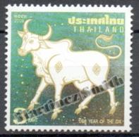 Thailande - Thailand 2009 Yvert 2570, Lunar Year Of The Ox - MNH - Thailand