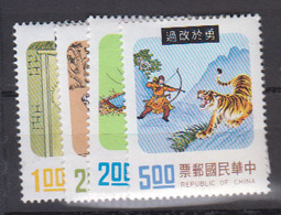 TAIWAN      1975      N .   1023 / 1026        COTE        6 , 00    EUROS         ( S 921 ) - 1945-... République De Chine