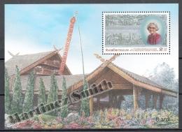 Thailande - Thailand 2000 Yvert BF 140, Princess Mere Sri Nagarinda Centenary Of Birth - Miniature Sheet - MNH - Tailandia