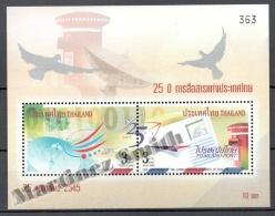 Thailande - Thailand 2002 Yvert BF 153, 25th Anniv Of The Thai Authority Of Communications - Miniature Sheet - MNH - Tailandia