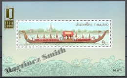 Thailande - Thailand 2000 Yvert BF 142B, Royal Barrage. Expo 2000 - Miniature Sheet - MNH - Tailandia