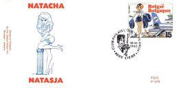 BELGIQUE 2528 FDC Premier Jour NATACHA NATASJA Cachet LIEGE François WALTHERY 05 - Comics