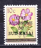 Sus Kasaï - Zuis Kasaï   Nr 1 Neufs - Postfris - MNH  (XX) - South-Kasaï