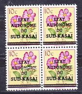 Sus Kasaï - Zuis Kasaï   Nr 1 Neufs - Postfris - MNH  (XX)  Bloc 4 Timbres  / Zegels - Sud-Kasaï