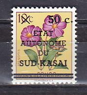 Sud Kasaï - Zuid KasaÏ  Nr 4V  Neufs - Postfris - MNH   (XX)    V= Pas De Points Sur KasaÏ  - Geen Punten Op KasaÏ - South-Kasaï