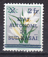 Sud Kasaï - Zuid KasaÏ  Nr 7  Neufs - Postfris - MNH   (XX) - Sud-Kasaï