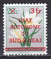 Sud Kasaï - Zuid KasaÏ  Nr 8 Neufs - Postfris - MNH    (XX) - South-Kasaï