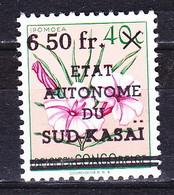 Sud Kasaï - Zuid KasaÏ  Nr 11 Vneufs - Postfris - MNH   (XX)   V= - South-Kasaï