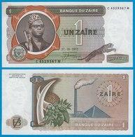 Zaire - 1 NZaires Banknote 1975 Pick 18 AUNC  (18719 - Other - Africa