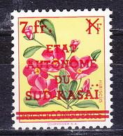 Sud Kasaï - Zuid KasaÏ  Nr 12   Neufs - Postfris - MNH   (XX) - South-Kasaï