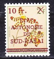Sud Kasaï - Zuid KasaÏ  Nr 13   Neufs - Postfris - MNH   (XX) - South-Kasaï