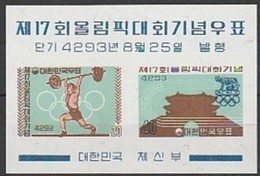 Corée Du Sud Zuid-Korea 1960  Yvertn° Bloc 29 *** MNH Cote 37,50 Euro Sport Jeux Olympiques Roma Rome - Corée Du Sud