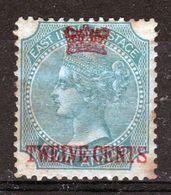 Straits Settlements Queen Victorian 1867 Twelve Cents On Four Anna Green. - Straits Settlements