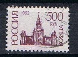 Rusland Y/T 5943 (0) - 1992-.... Fédération