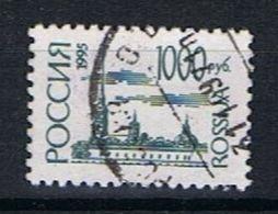 Rusland Y/T 6098 (0) - 1992-.... Fédération