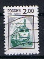 Rusland Y/T 6321 (0) - 1992-.... Fédération