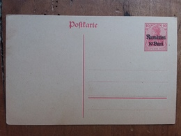 GERMANIA IMPERO - Occupazione Tedesca Della Romania - Cartolina Postale Nuova (A) + Spese Postali - Germany