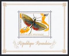 Rwanda Insects MS SG#MS517 SC#505 MI#Block 30A - 1970-79: Neufs
