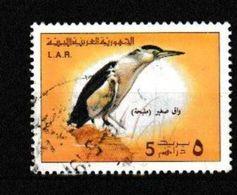 Libye. Libya 1976.   Little Bittern . Blongios Nain   Used - Cigognes & échassiers