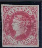 Espagne, N° 56 * TB  Authentique ! - Unused Stamps