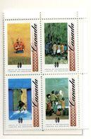 PIA  -  Canada  -  1991  : Arrivo Dei Profughi Ucraini In Canada -   (Yv 1195-98) - 1952-.... Regno Di Elizabeth II