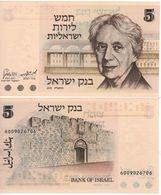 """ISRAEL  5  Lirot     P38   """" Henrietta Szold """"   1973 UNC - Israel"""