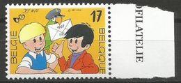 Belgium - 1997 Youth Philately MNH **    Sc 1653 - Unused Stamps