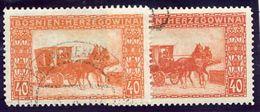 BOSNIA & HERZEGOVINA 1906 40 H. Oerforated 12½ In Yellow-orange And Orange Shades,  Used,  Michel 39 - Bosnia And Herzegovina
