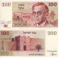 "ISRAEL  100  Sheqalim    P47a   "" Ze'ev Jabotinsky ""   1979    XF/AU - Israel"