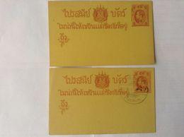 Siam 2EP - Siam